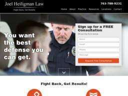 Joel Heiligman Law
